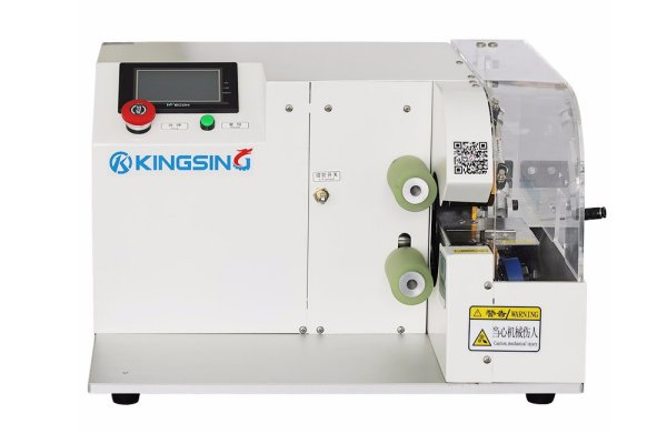 Wiring Harness Wrapping Machine : Ks a automatic wire harness tape wrapping machine